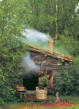 Русская баня – находка для красоты и здоровья
